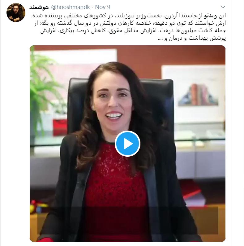 ویدیو در توییتر