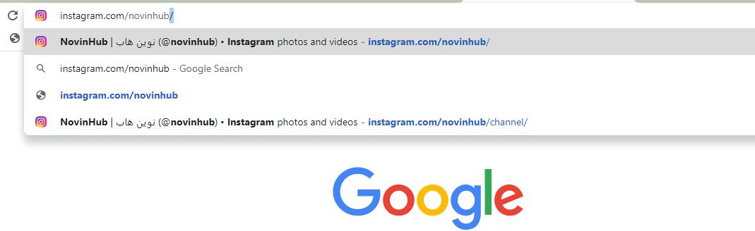 سرچ اینستاگرام با گوگل