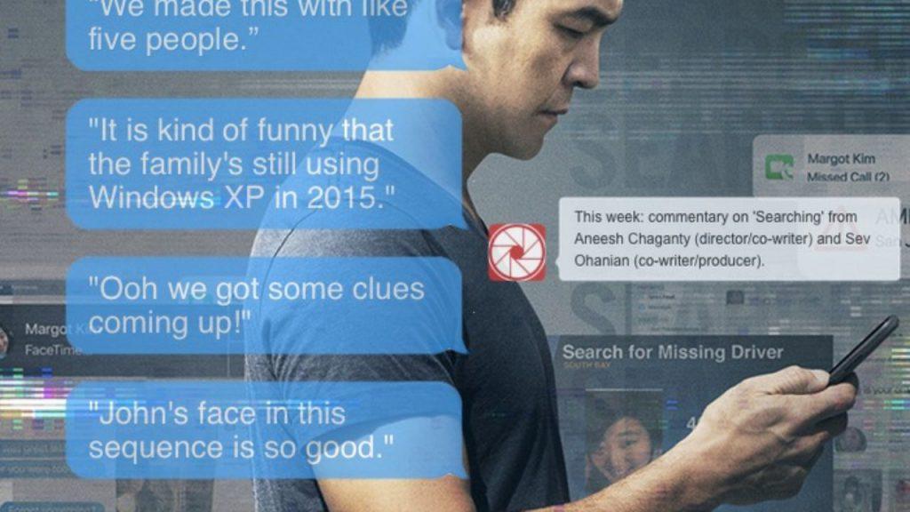 فیلم جست و جو درباره شبکه های اجتماعی