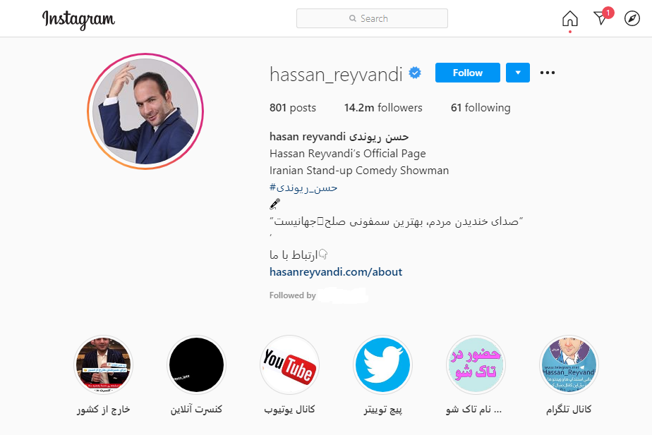 بیشترین فالوور در اینستاگرام حسن ریوندی