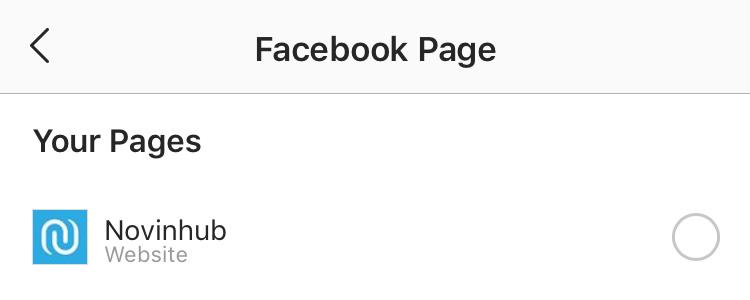 انتخاب صفحه فیسبوک